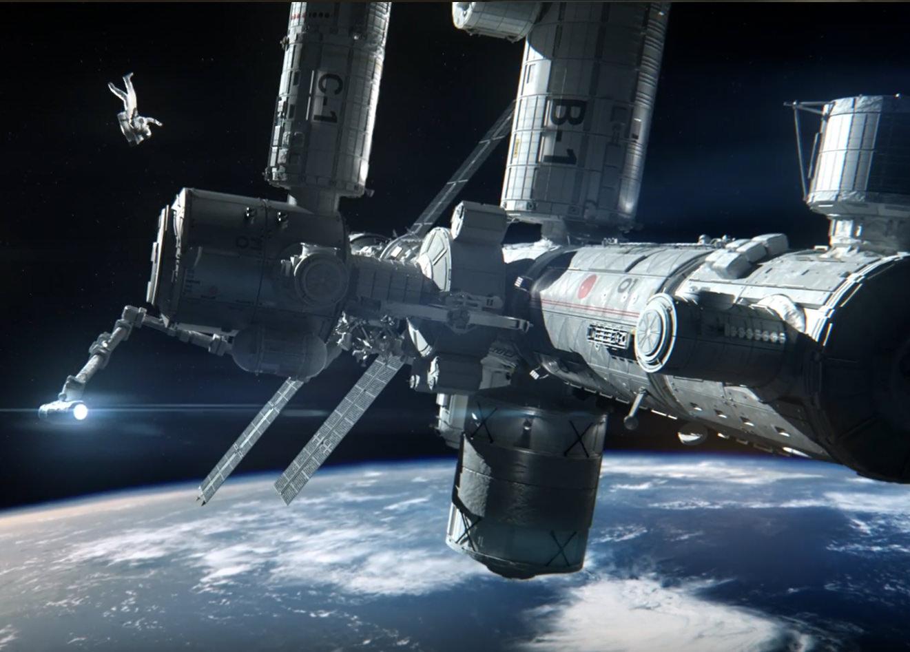 Astronaut / Sparkasse
